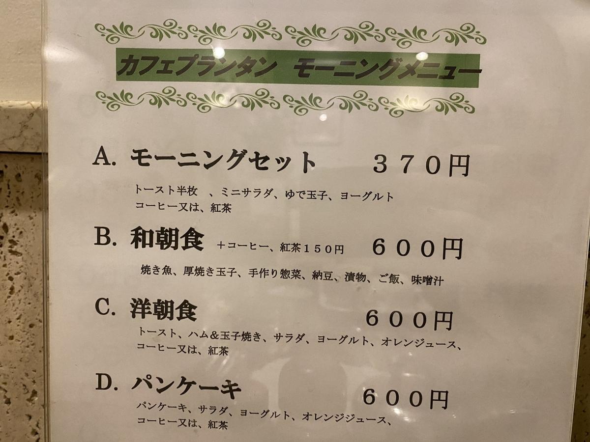 f:id:gk-murai33-gk:20210325083935j:plain