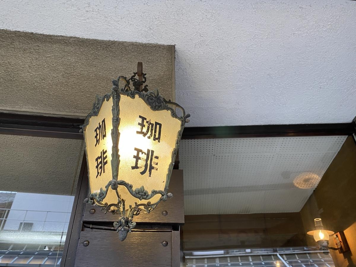 f:id:gk-murai33-gk:20210328184800j:plain