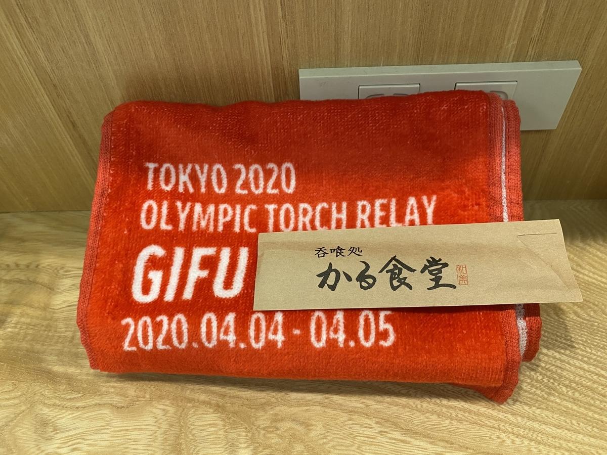 f:id:gk-murai33-gk:20210404080937j:plain