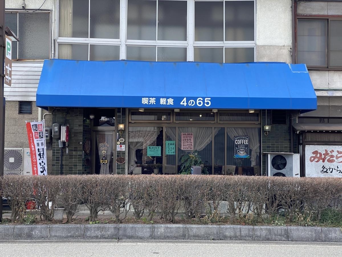 f:id:gk-murai33-gk:20210419121230j:plain