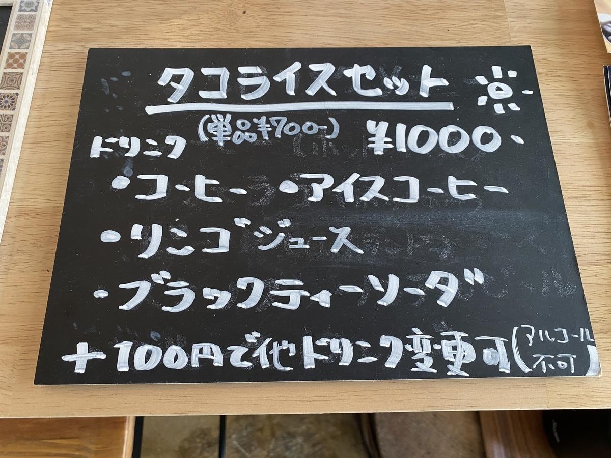 f:id:gk-murai33-gk:20210421161153j:plain