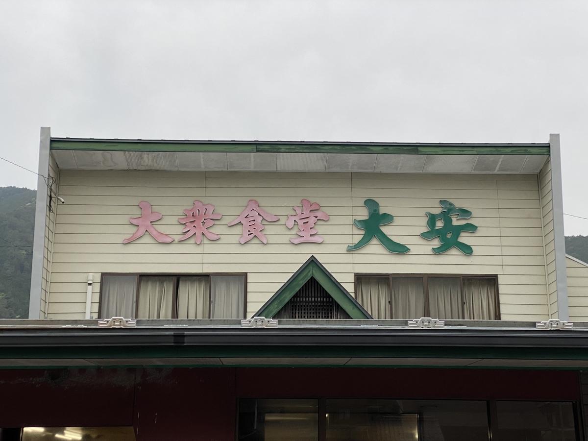 f:id:gk-murai33-gk:20210509083404j:plain