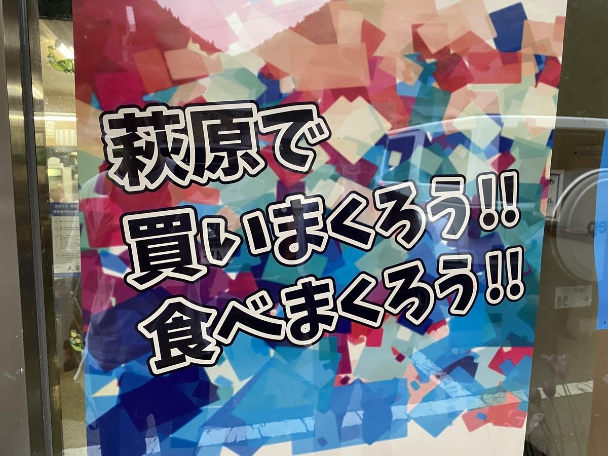 f:id:gk-murai33-gk:20210509085411j:plain