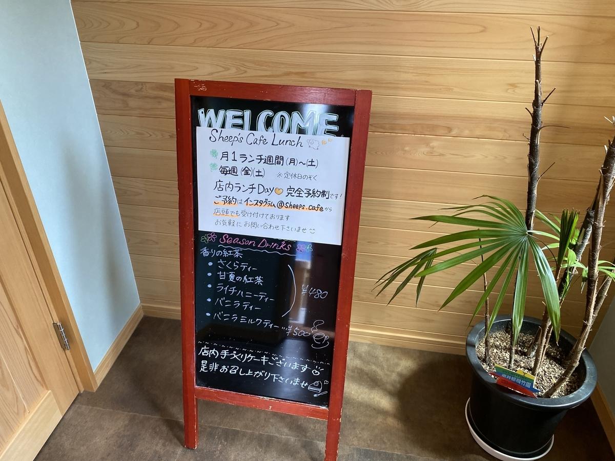 f:id:gk-murai33-gk:20210513085155j:plain