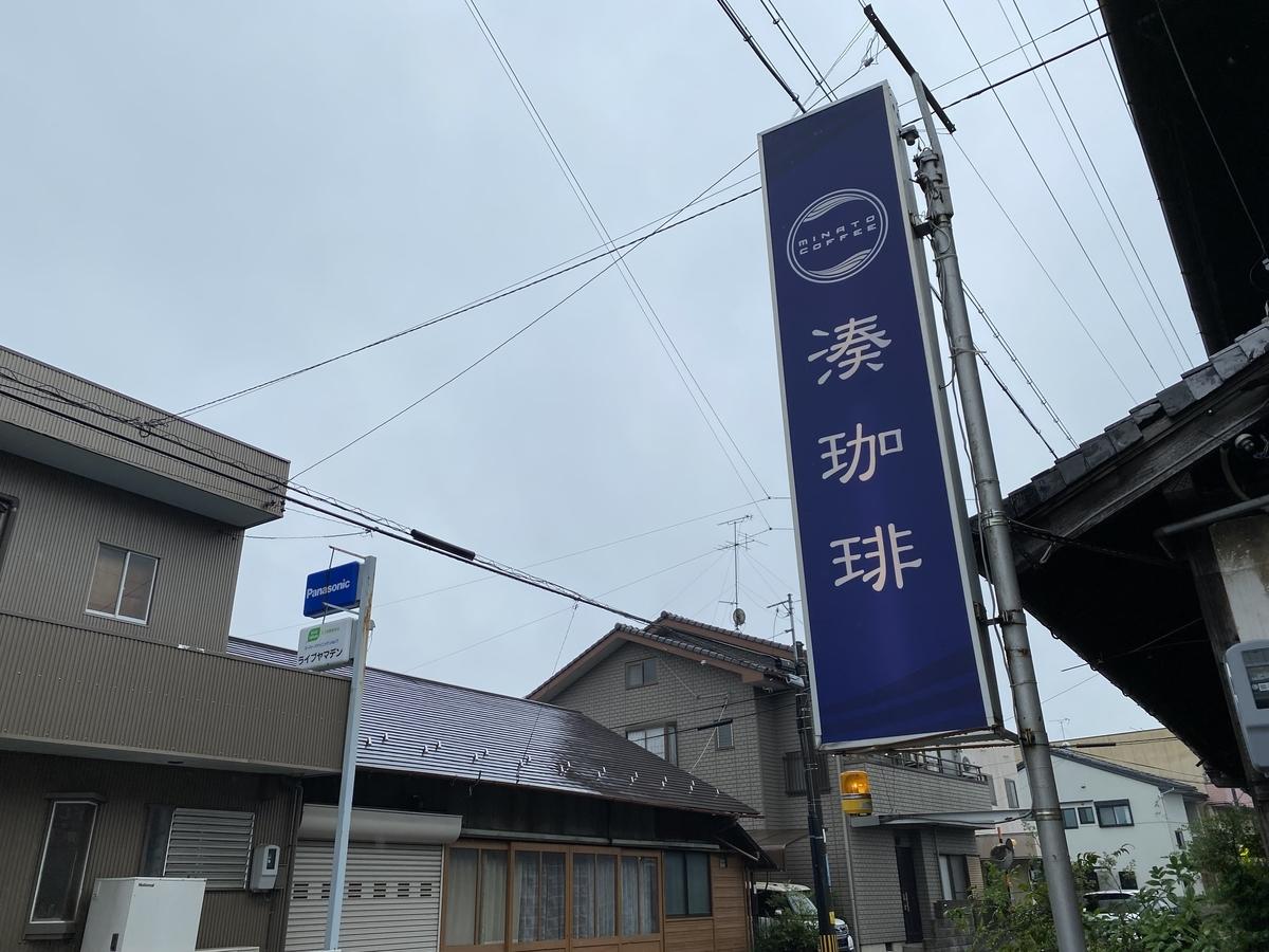 f:id:gk-murai33-gk:20210521223909j:plain