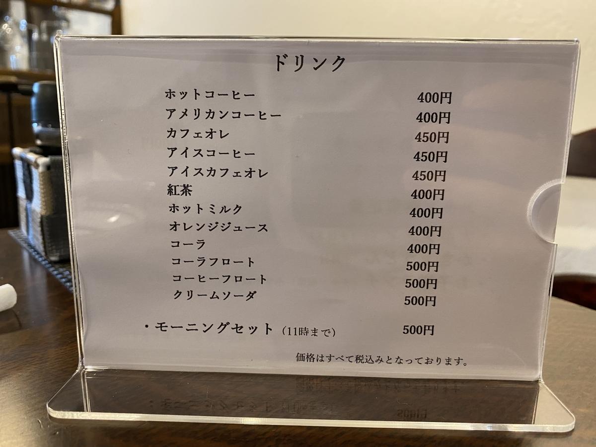 f:id:gk-murai33-gk:20210524195325j:plain