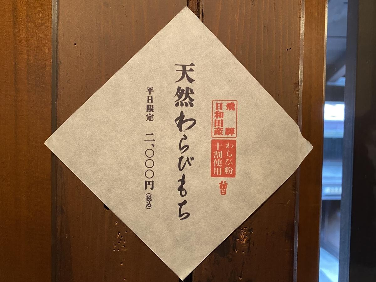 f:id:gk-murai33-gk:20210524231335j:plain