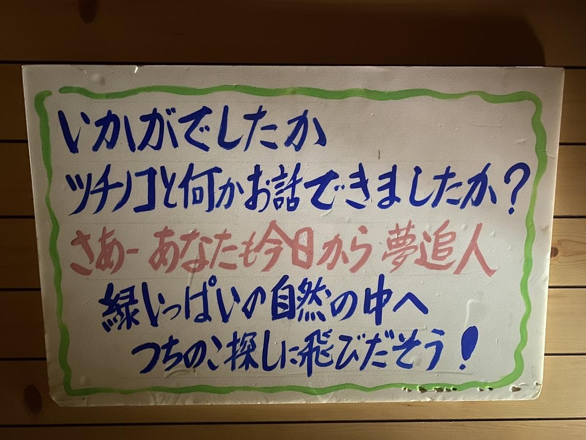 f:id:gk-murai33-gk:20210527123417j:plain