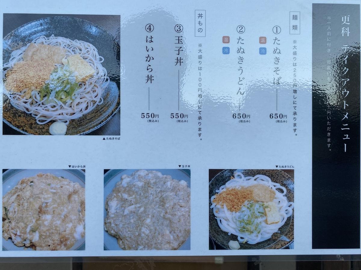 f:id:gk-murai33-gk:20210603220055j:plain