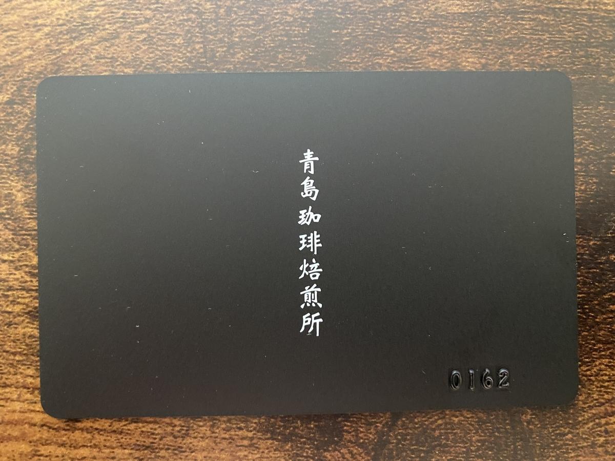 f:id:gk-murai33-gk:20210609232415j:plain