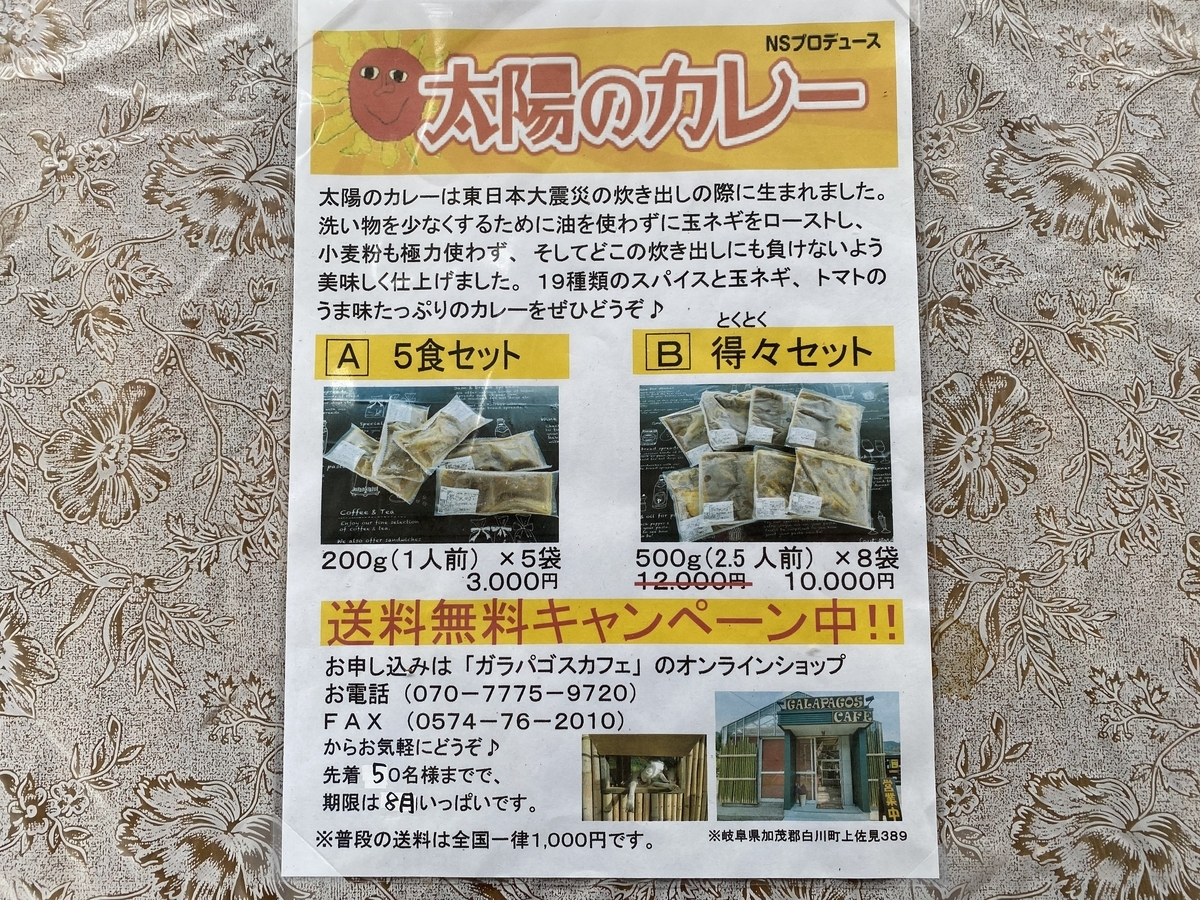 f:id:gk-murai33-gk:20210610153407j:plain