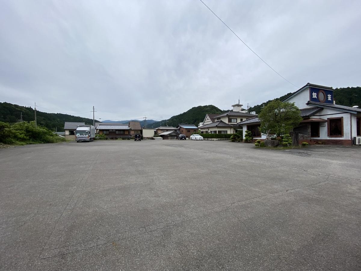f:id:gk-murai33-gk:20210613092832j:plain