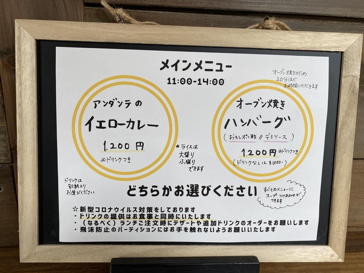 f:id:gk-murai33-gk:20210613103042j:plain