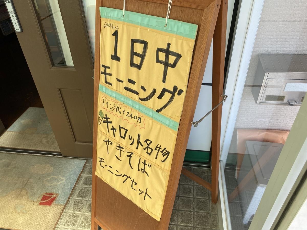 f:id:gk-murai33-gk:20210618085152j:plain