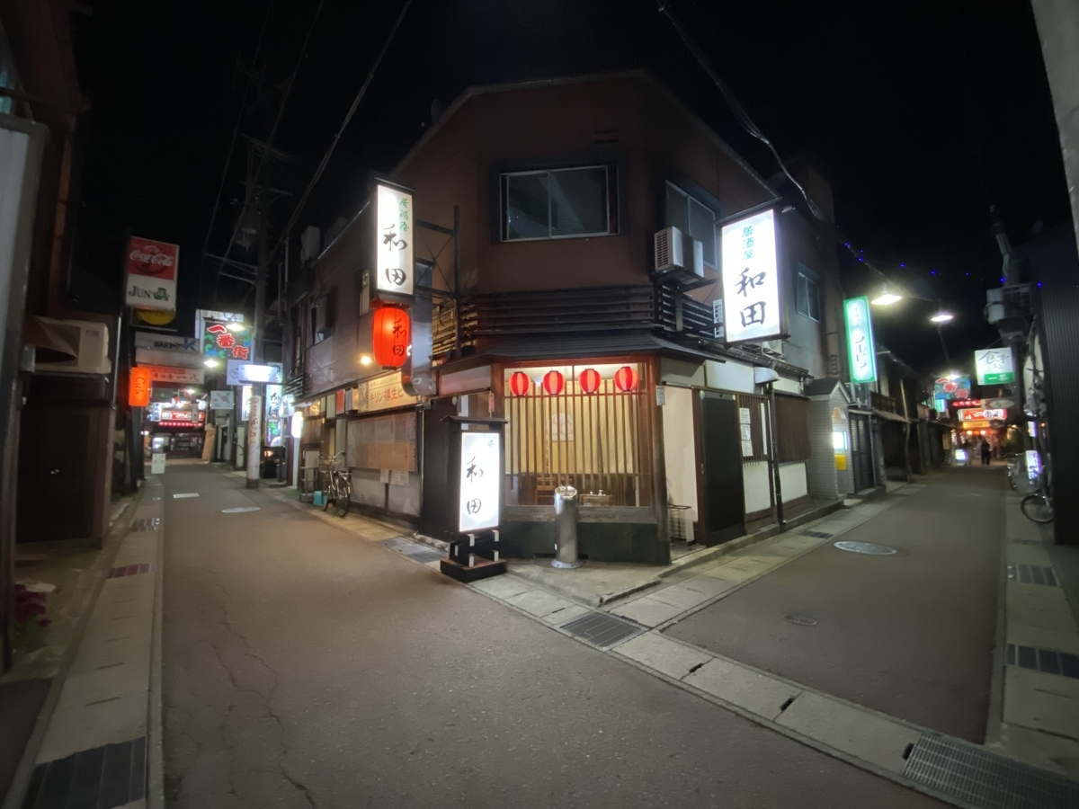 f:id:gk-murai33-gk:20210627082147j:plain