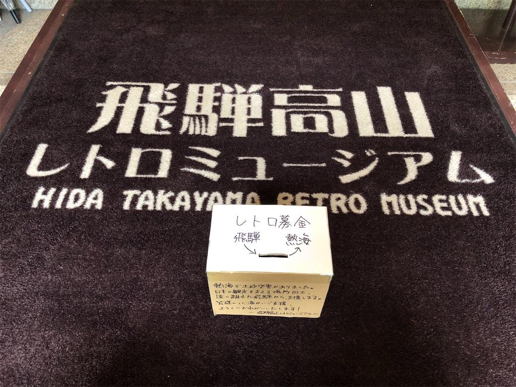 f:id:gk-murai33-gk:20210706123441j:image
