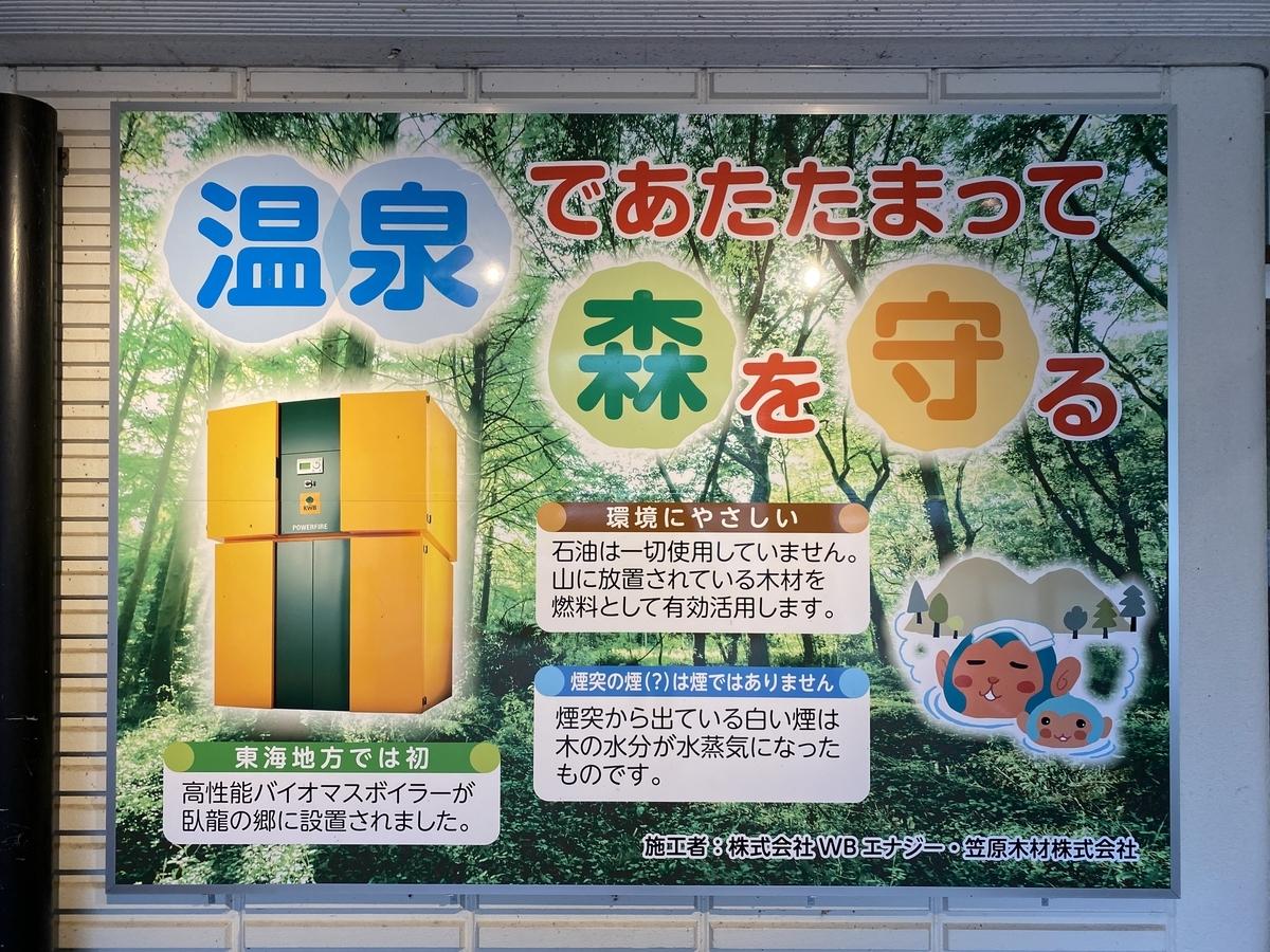 f:id:gk-murai33-gk:20210724171744j:plain