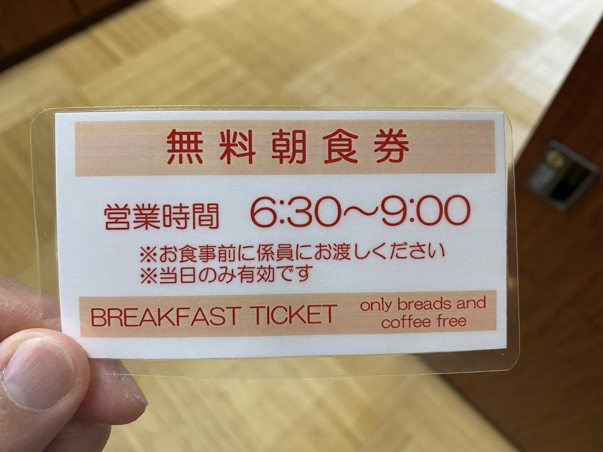 f:id:gk-murai33-gk:20210724172212j:plain
