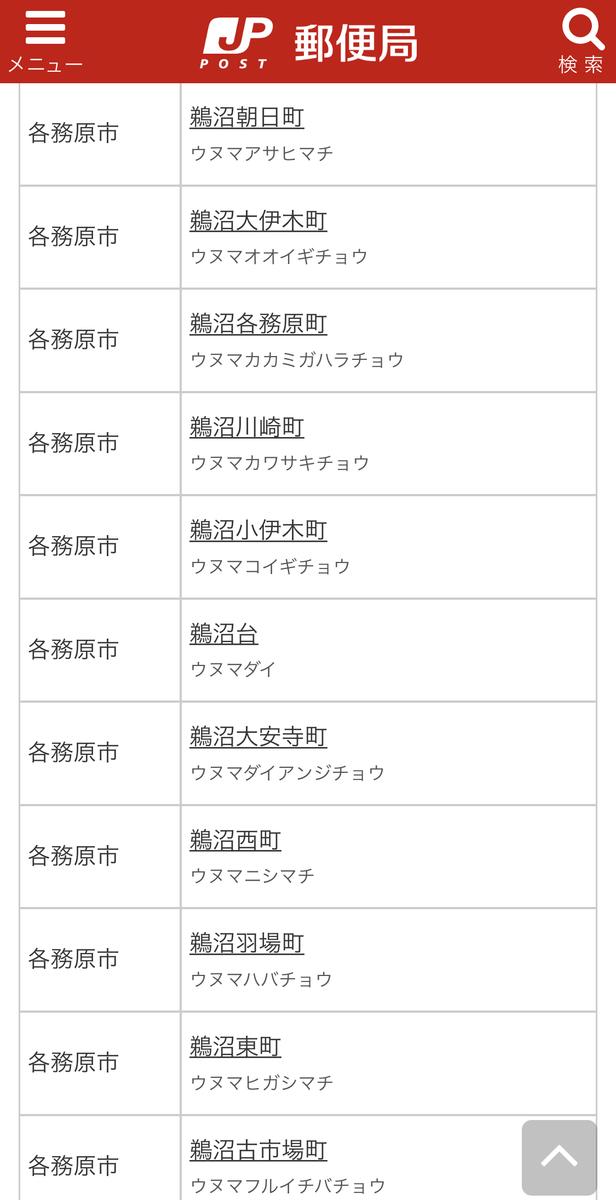 f:id:gk-murai33-gk:20210803171959j:plain