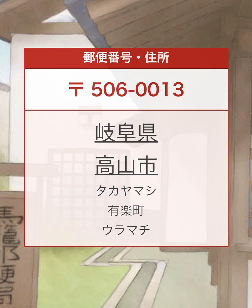 f:id:gk-murai33-gk:20210803173259j:plain