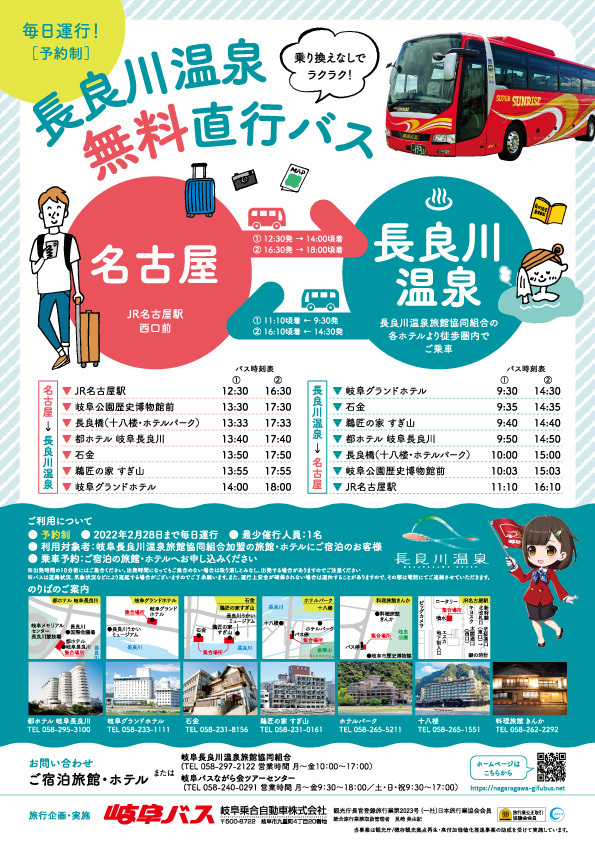 f:id:gk-murai33-gk:20211001144328j:plain