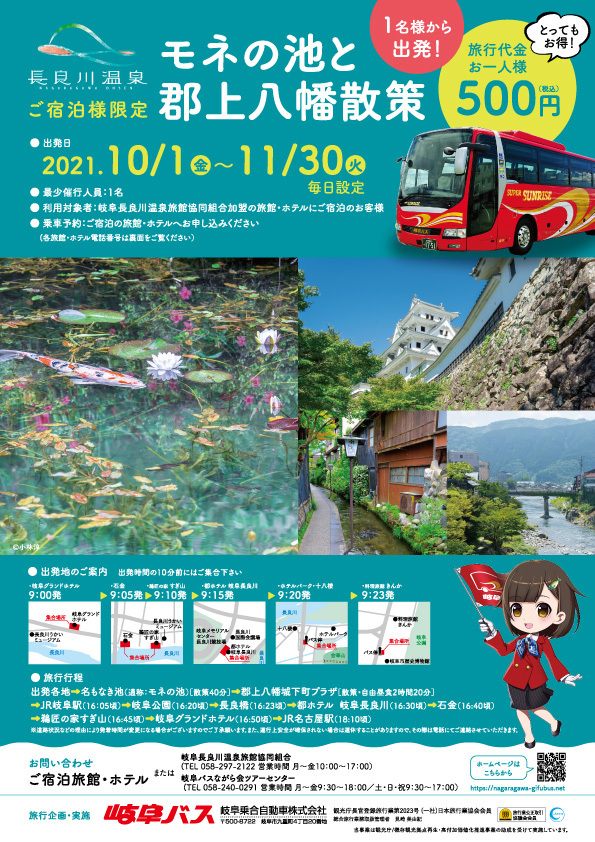 f:id:gk-murai33-gk:20211001145635j:plain