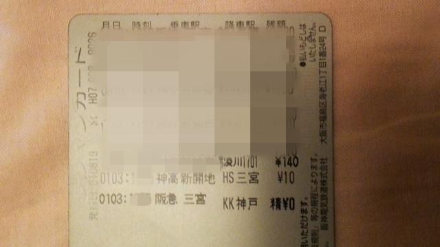 f:id:gk6si001:20180108185520j:plain