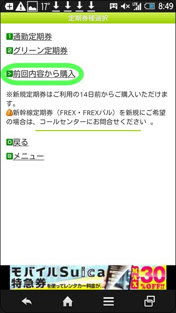 f:id:gk6si001:20180523004242p:plain