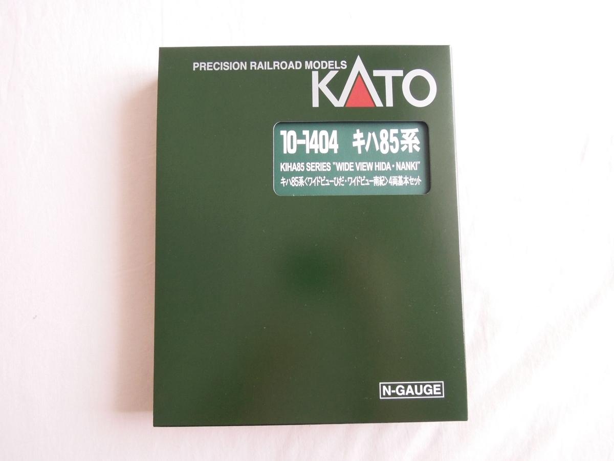 KATOキハ85系ワイドビューひだ・ワイドビュー南紀4両基本セット