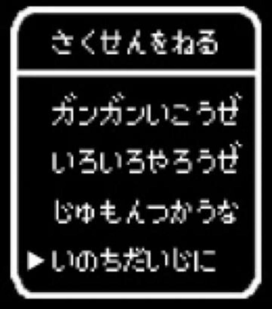 f:id:gkaba:20170310221655p:image
