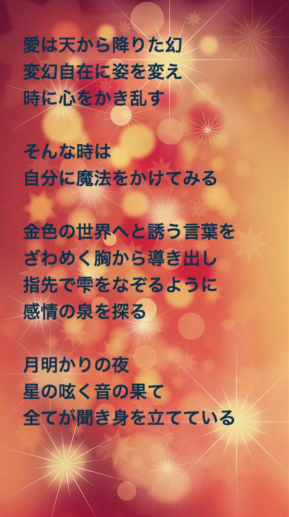 f:id:gkinui:20200108224049p:image