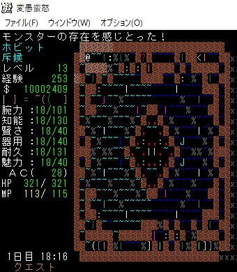f:id:gkuraki:20201101163245p:plain