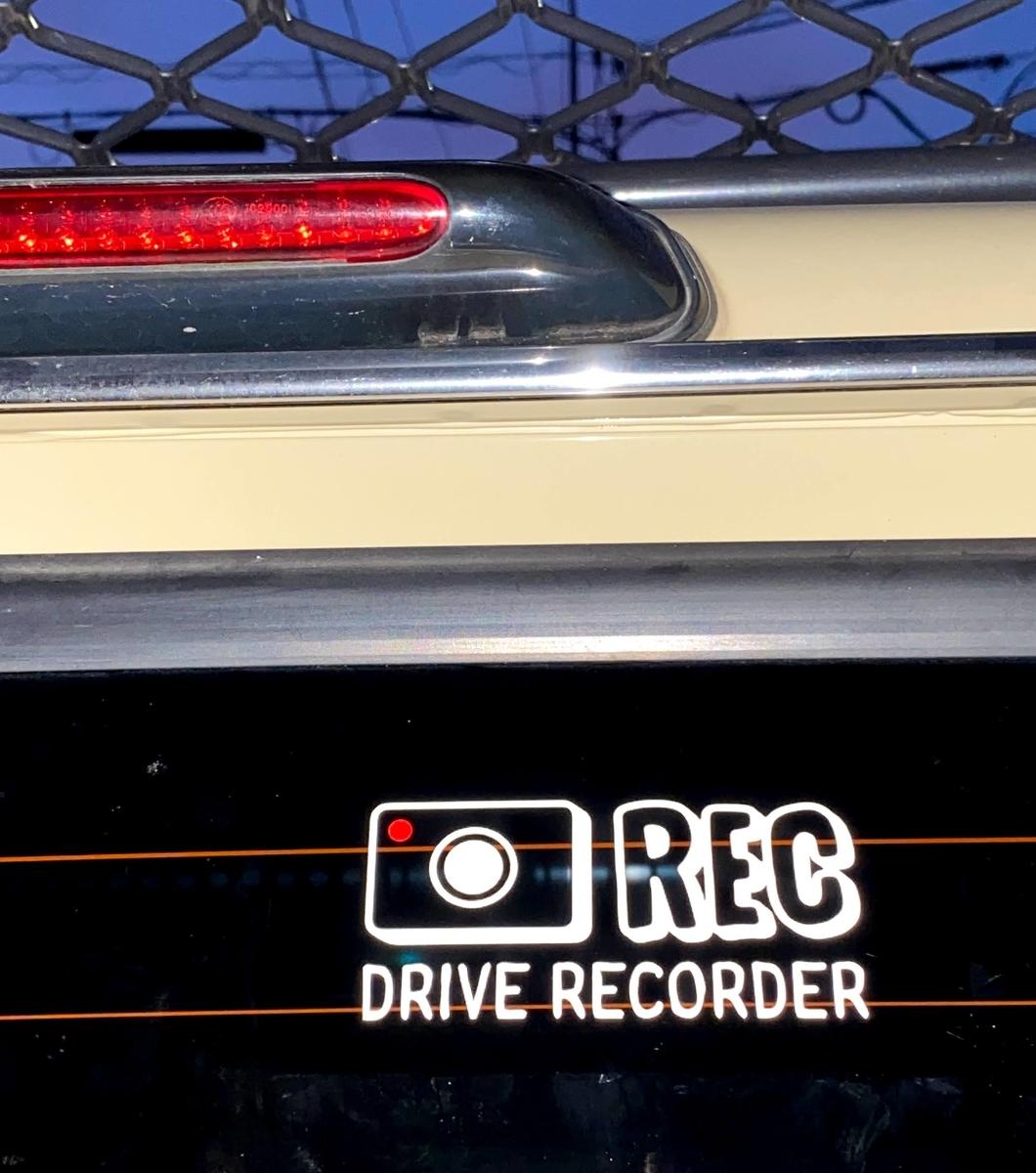 ランクル70 ドライブレコーダーの取り付け。ドライブレコーダーで録画中ということがわかるようにカッティングステッカーを貼り付け。