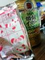 さくぱんとシークァーサー焼酎ハイボール(^ω^*)