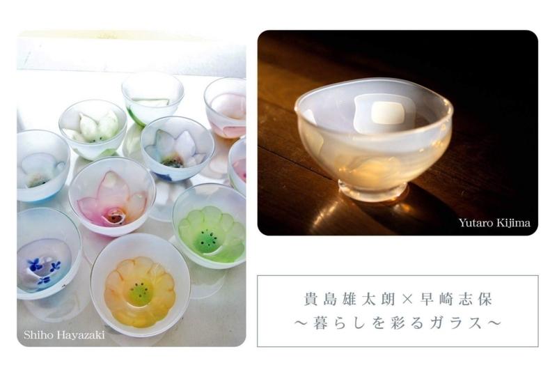f:id:glass-kokochi:20170715100903j:image