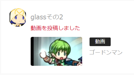 f:id:glass_game_blog:20210612124924p:plain