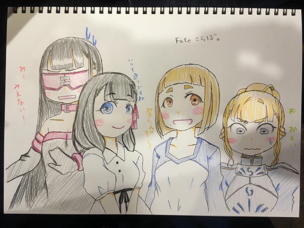 f:id:glasses2910:20190116024422j:plain