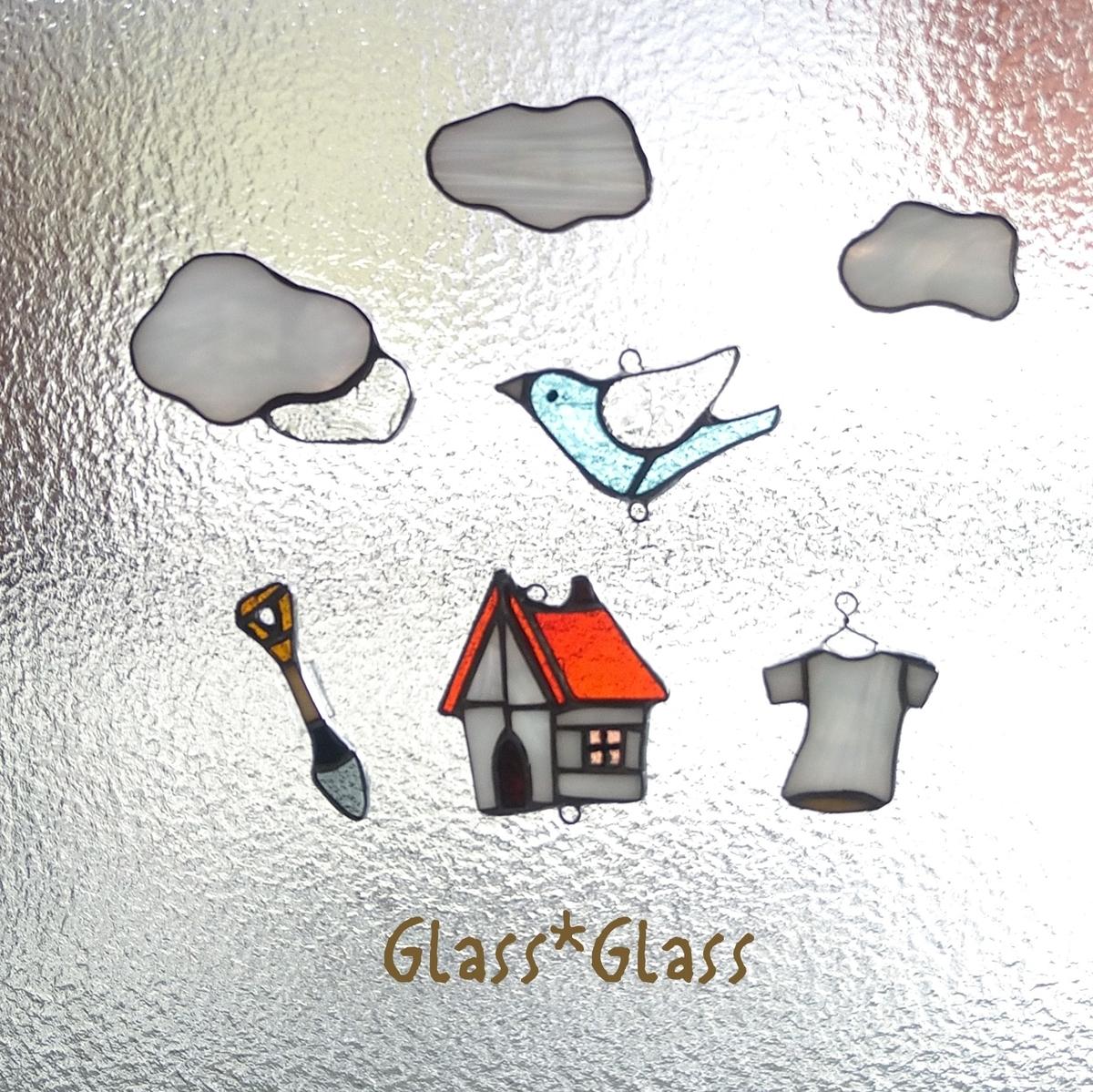 f:id:glassglassmegu:20210520154604j:plain