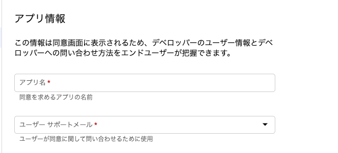 f:id:glassmonekey:20210630021703p:plain