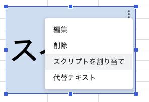 f:id:glassmonekey:20210630024044p:plain