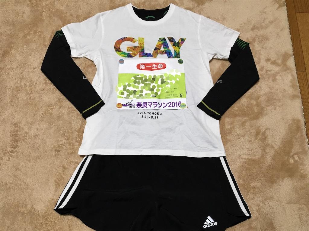 f:id:glay1977:20180825075502j:image