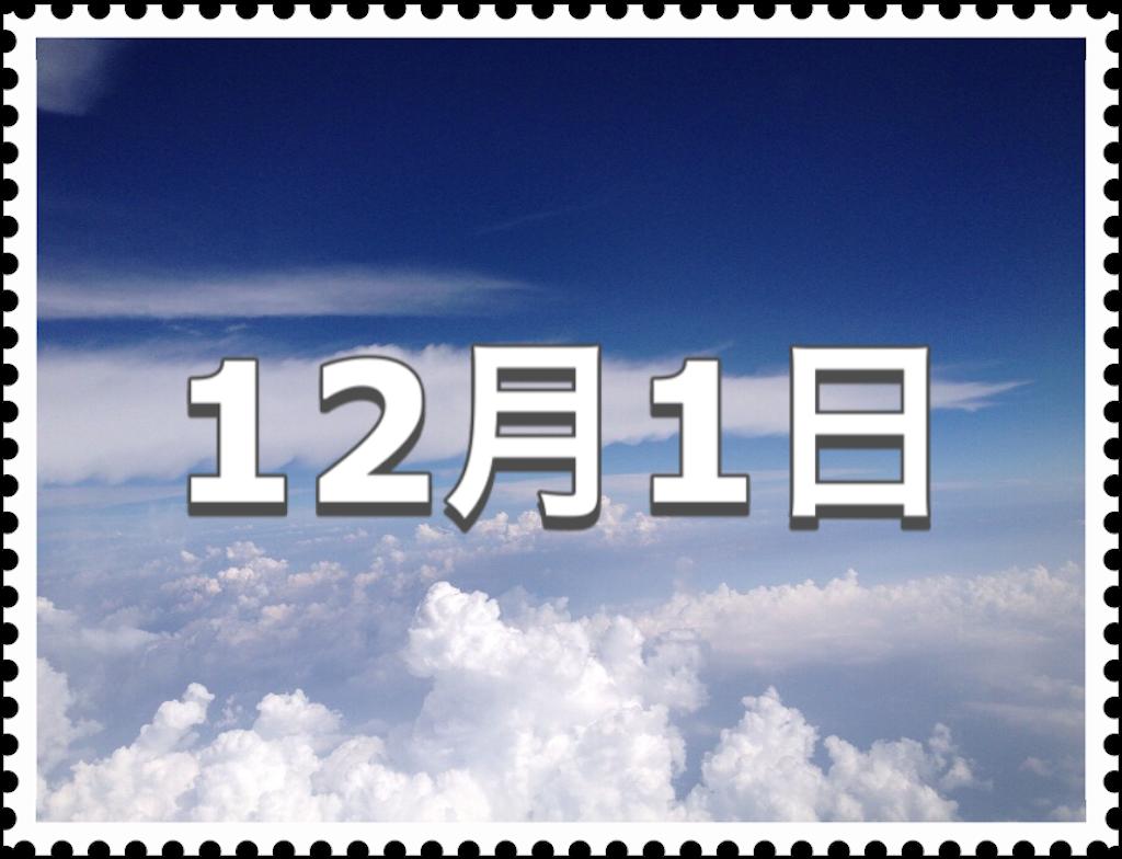 f:id:glay1977:20201013164223p:image