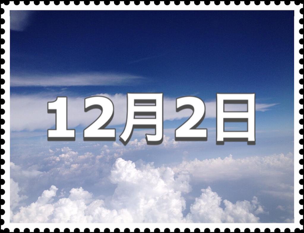 f:id:glay1977:20201014212045p:image