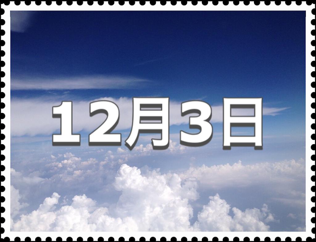f:id:glay1977:20201015121145p:image