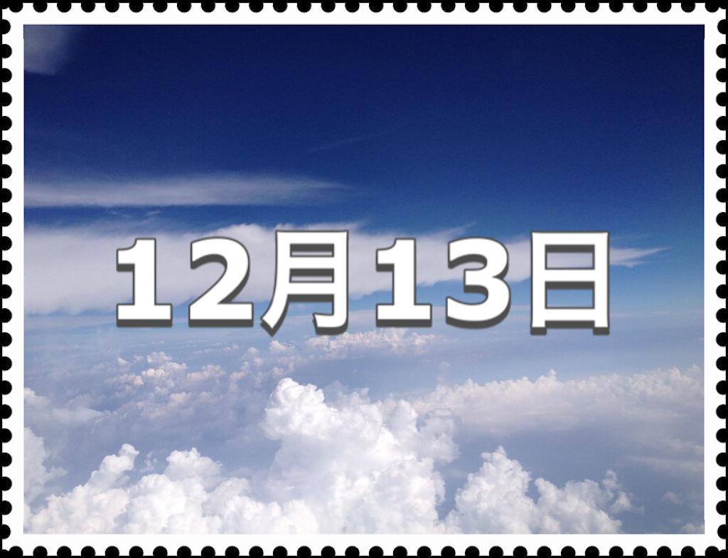 f:id:glay1977:20201019205927p:image