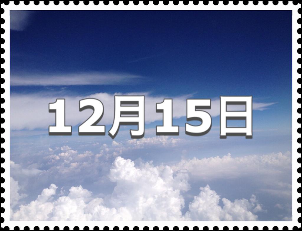f:id:glay1977:20201020231132p:image