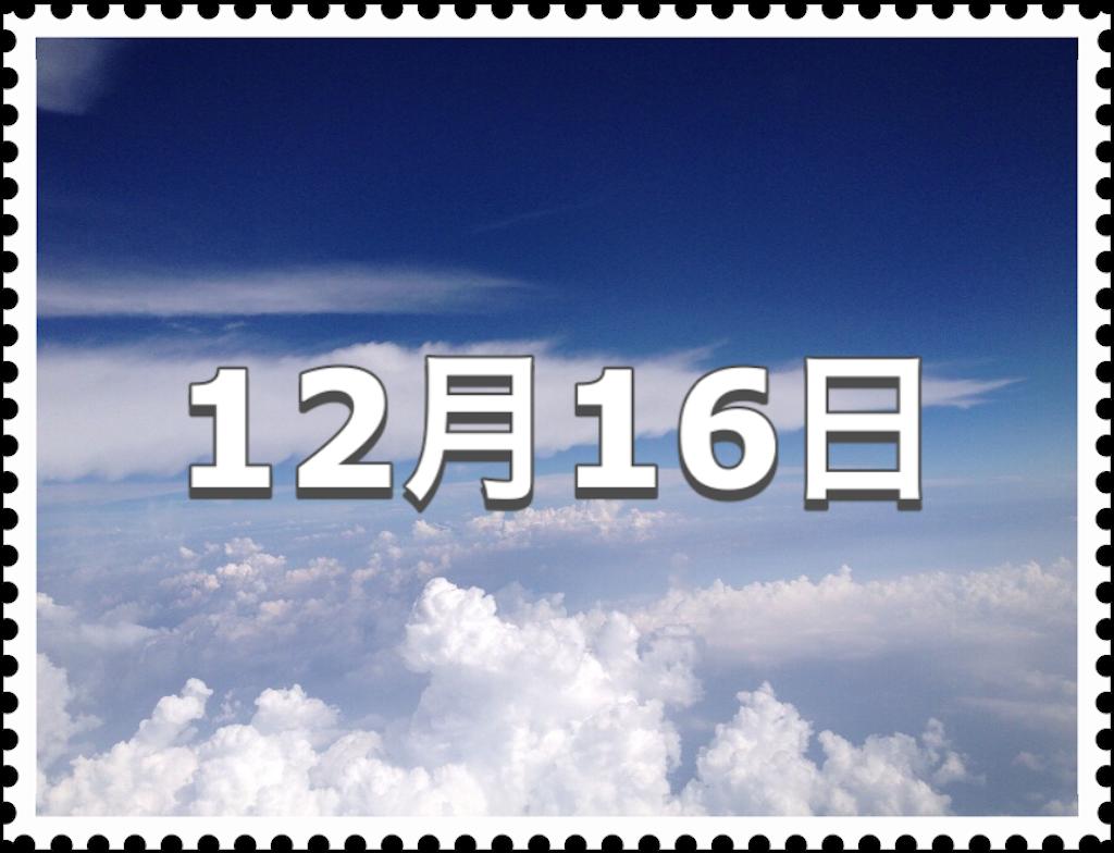 f:id:glay1977:20201022085134p:image
