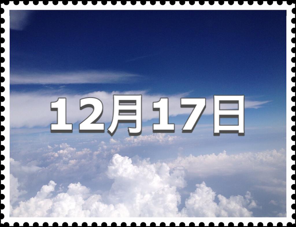 f:id:glay1977:20201023162519p:image