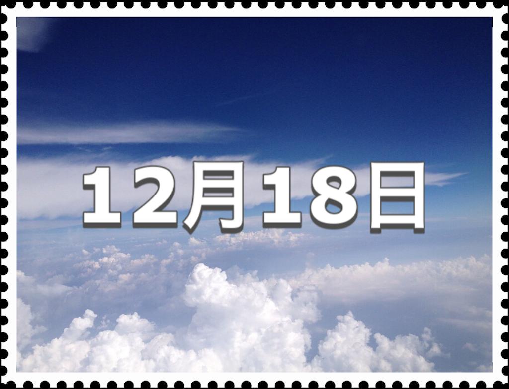 f:id:glay1977:20201025182319p:image