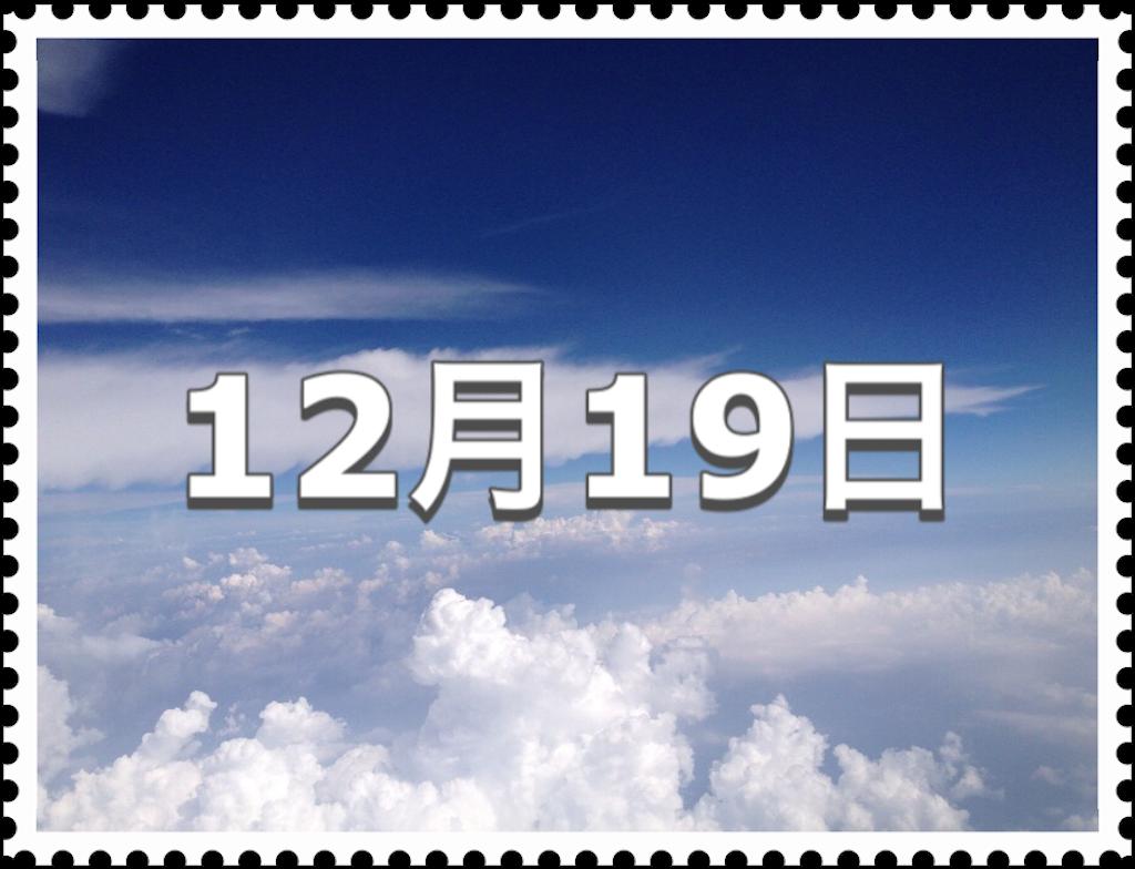f:id:glay1977:20201026200647p:image